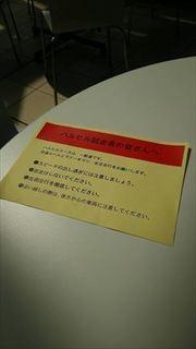 IMG_4759_R.JPG