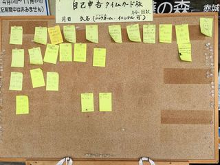 IMG_6043_R.JPG