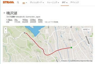 segment_1.jpg
